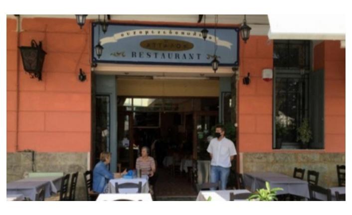 Ankara'da Kafe ve Restoranlar Ne Zaman Açılacak! Normalleşme Takvimi Nasıl Olacak?