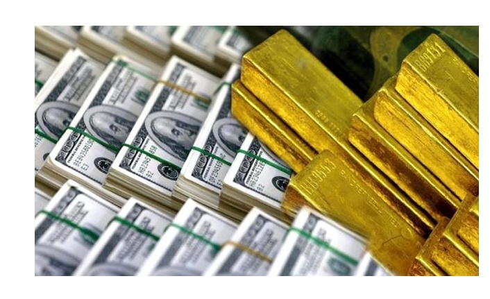 Merkez Bankası rezervleri 91 milyar 593 milyon dolara geriledi
