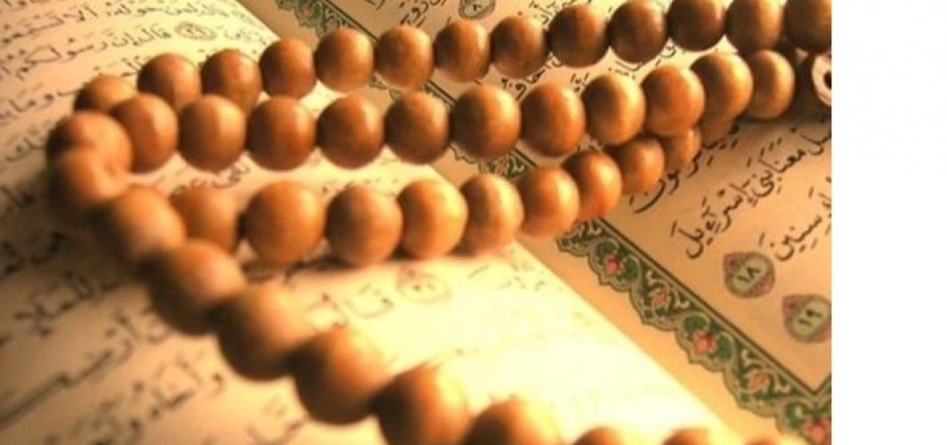 Arefe Günü yapılacak ibadetler… Arefe Günü nasıl namaz kılınmalı?