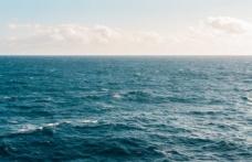 Rüyada Deniz Görmek Ne anlama Gelir?