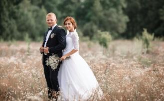 Rüyada Evlenmek Ne Anlama Gelir?