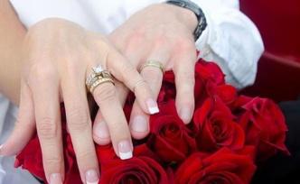 Evlenme ikramiyesi nedir, kimler alabilir?