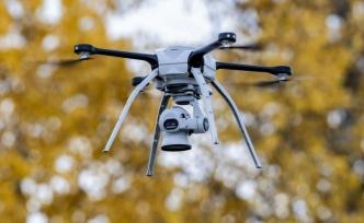 İzinsiz Drone Uçurmanın Cezası Var Mı?